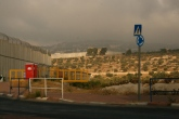 After crossing the checkpoint, the view of the separation wall.