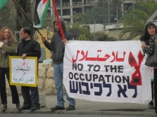 Israelis, Palestinians & Internationals protest forced evictions in Sheikh Jarrah every Friday.