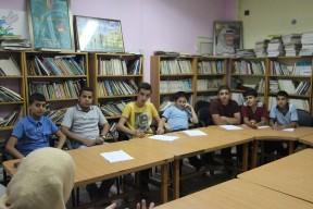 Palestinian Child Cultural Centre
