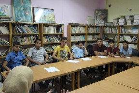 Palestinian Child Cultural Centre