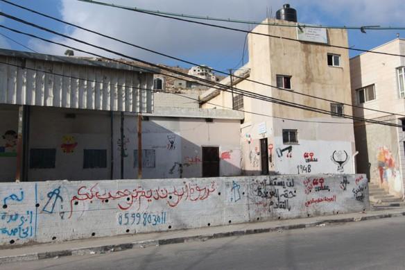 Fawwar Refugee Camp