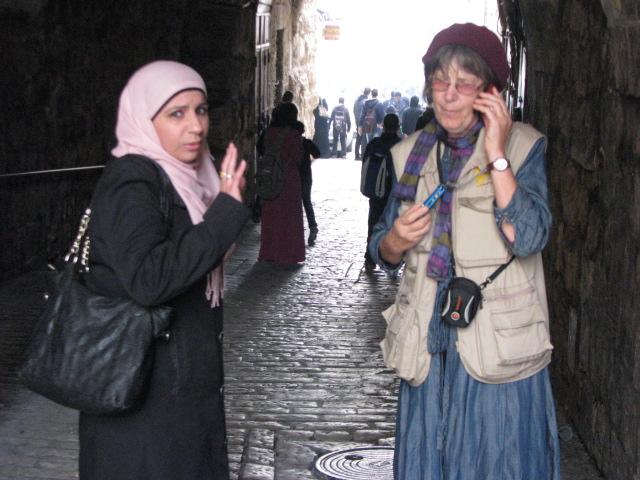 Zarifa at Bab Hutta in Old City Jerusalem