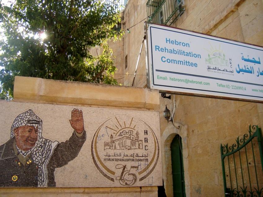 D.Peschel - HRC office - Hebron - 281214