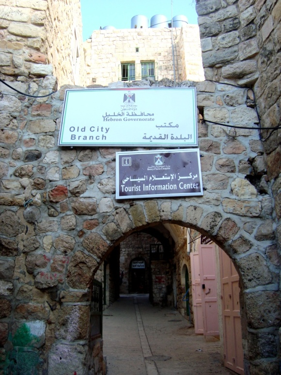 D.Peschel - Now all the efforts are concentrated on promoting tourism - Hebron - 281214