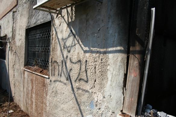 31.07.15 Duma, spray-painted slogan Revenge on burnt house, Photo EAPPI / J. Burkhalter